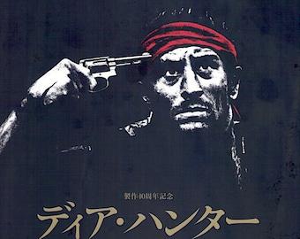Deer Hunter (B) | 70s American Classic, Robert De Niro | 2018 print | Japanese chirashi film poster