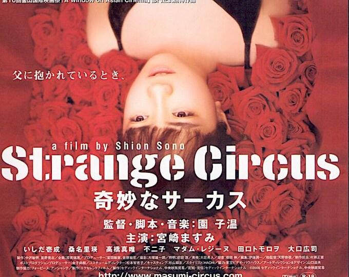 Strange Circus | Japan Cinema, Sion Sono | 2005 original print | Japanese chirashi film poster