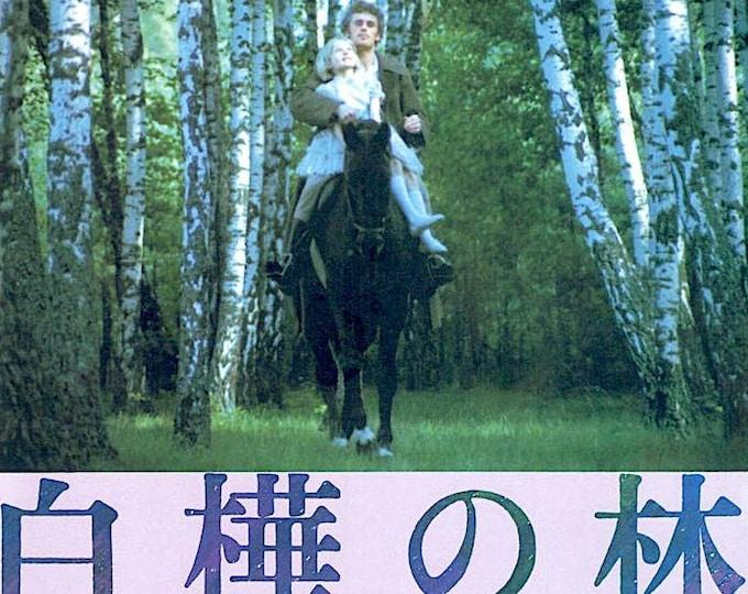 Brzezina | 70s Polish Classic, Andrzej Wajda | 1985 original print | vintage Japanese chirashi film poster