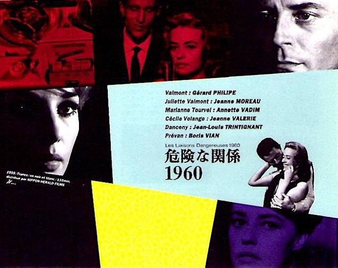 Les Liaisons Dangereuses (A) | 50s French Classic, Jeanne Moreau, Gerard Philipe | 1995 print | vintage Japanese chirashi film poster