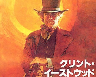 Pale Rider | 80s Western Classic, Clint Eastwood | 1985 original print | vintage Japanese chirashi film poster
