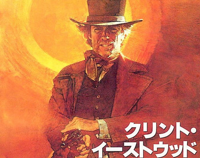 Pale Rider | 80s Western Classic, Clint Eastwood | 1985 original print | vintage Japanese chirashi film poster