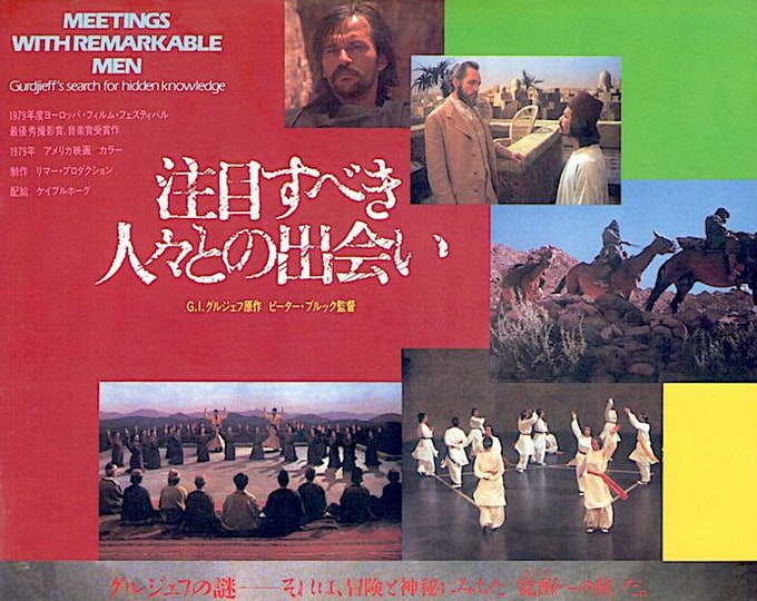 Meetings with Remarkable Men | 70s Classic, Peter Brook, Terence Stamp | 1982 original print | vintage Japanese chirashi film poster