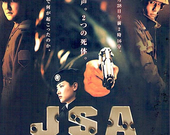 Joint Security Area | Korean Classic, Park Chan-wook, Song Kang-ho | 2001 original print | Japanese chirashi film poster