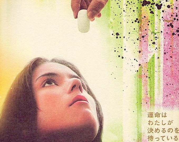 Maria Full of Grace   Colombian Cinema, Catalina Sandino Moreno, Joshua Marston   2005 original print   Japanese chirashi film poster