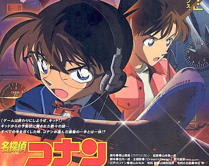 Case Closed: Magician of the Silver Sky (A)   Japan Anime Series   2004 original print   Japanese chirashi film poster