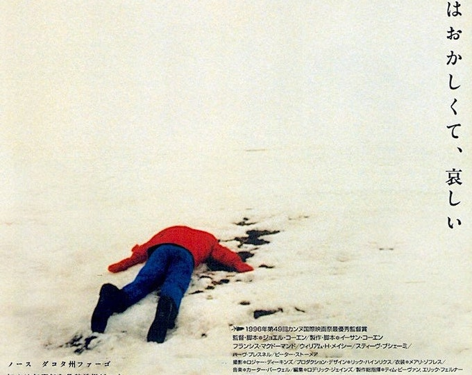Fargo | 90s Cult Classic, Coen Brothers | 1996 original print | vintage Japanese chirashi film poster