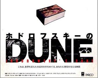 Jodorowsky's Dune | Alejandro Jodorowsky Documentary | 2014 print | Japanese chirashi film poster