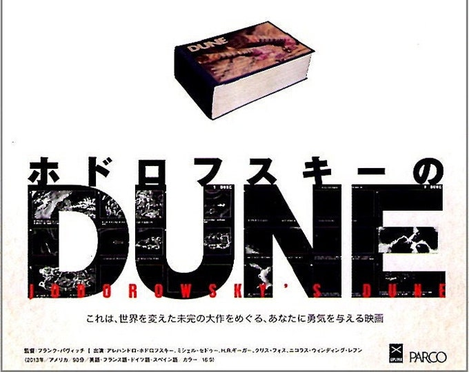 Jodorowsky's Dune   Alejandro Jodorowsky Documentary   2014 print   Japanese chirashi film poster