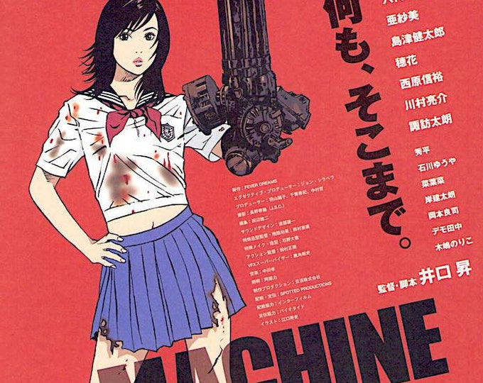 Machine Girl (B) | Cult Japan Cinema, Noboru Iguchi | 2008 original print | Japanese chirashi film poster