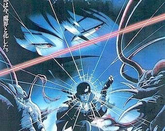 Wicked City | Cult Anime, Yoshiaki Kawajiri | 1987 original print | vintage Japanese chirashi film poster
