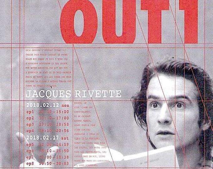Out 1: Noli Me Tangere | 70s French Cinema, Jean-Pierre Léaud, Jacques Rivette | 2018 print | Japanese chirashi film poster