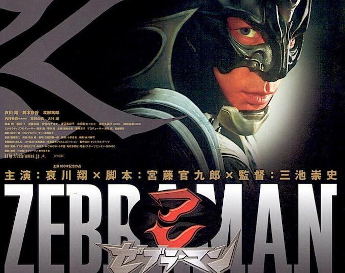 Zebraman | Japan Cinema, Takashi Miike | 2003 original print | Japanese chirashi film poster