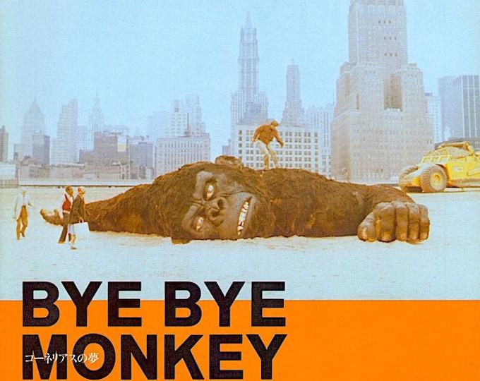 Bye Bye Monkey | 70s Euro Classic, Gerard Depardieu, Marco Ferreri | 1989 print | vintage Japanese chirashi film poster