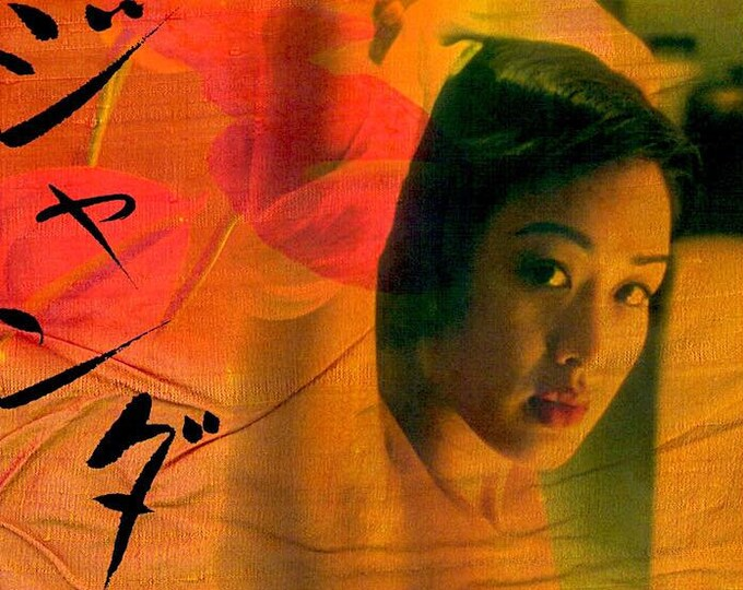 Jan Dara | Thai Cinema, Christy Chung, Nonzee Nimibutr | 2003 original print | Japanese chirashi film poster