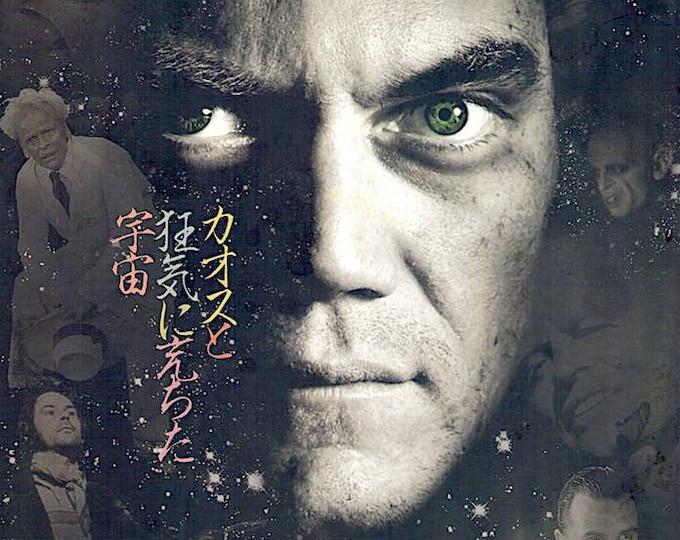 My Son My Son What Have Ye Done | Werner Herzog Retrospective, German Cinema | 2011 print | Japanese chirashi film poster