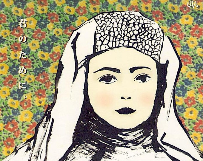 Baran | Iranian Cinema, Majid Majidi | 2003 original print | Japanese chirashi film poster