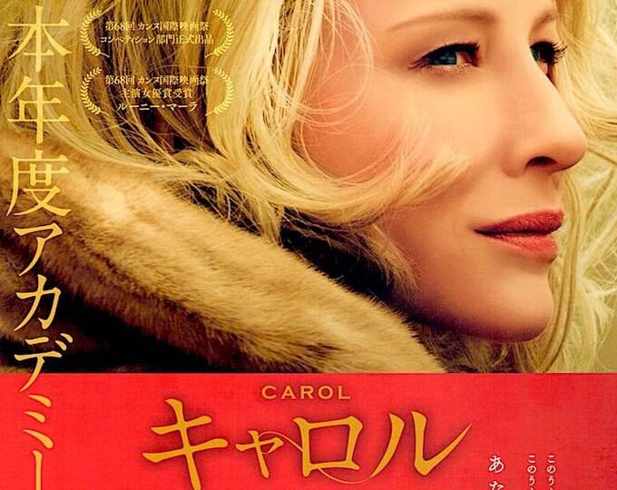 Carol | Todd Haynes, Cate Blanchett, Rooney Mara | 2016 original print | Japanese chirashi film poster