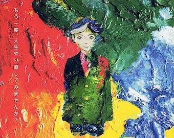 Colorful (B) | Japan Anime | 2010 original print, gatefold | Japanese chirashi film poster