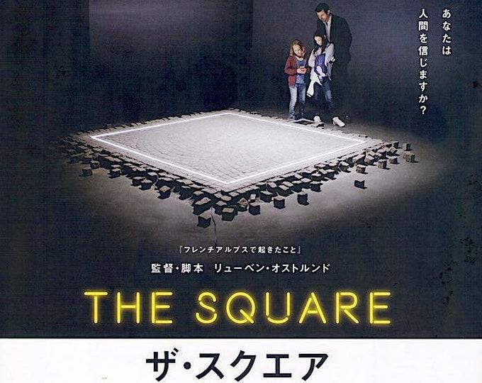 The Square (B)   European Cinema, Ruben Östlund   2018 original print   Japanese chirashi film poster