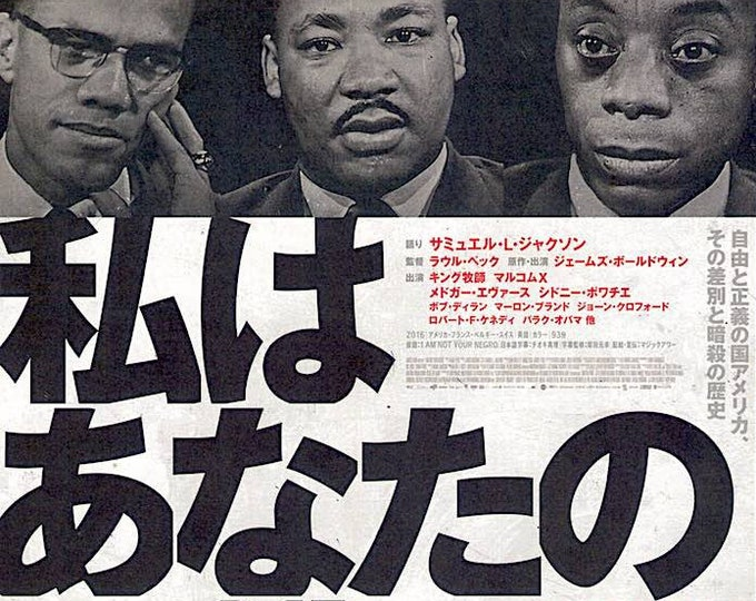 I Am Not Your Negro (B) | US Documentary, James Baldwin, Martin Luther King | 2018 original print | Japanese chirashi film poster