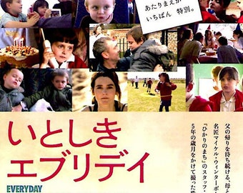Everyday | British Cinema, John Simm, Michael Winterbottom | 2013 original print | Japanese chirashi film poster