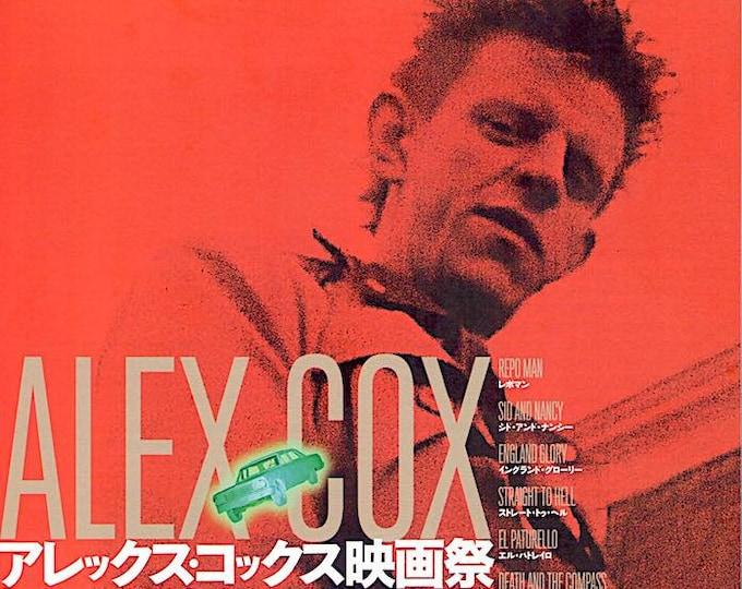 Alex Cox Film Festival   Cult British Cinema   2019 print, gatefold   Japanese chirashi film poster