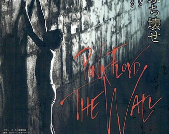 Pink Floyd - The Wall (C) | 80s Alan Parker, Bob Geldof | 2011 print | Japanese chirashi film poster