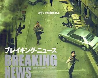 Breaking News | Hong Kong Cinema, Johnnie To, Kelly Chen | 2005 original print, gatefold | Japanese chirashi film poster