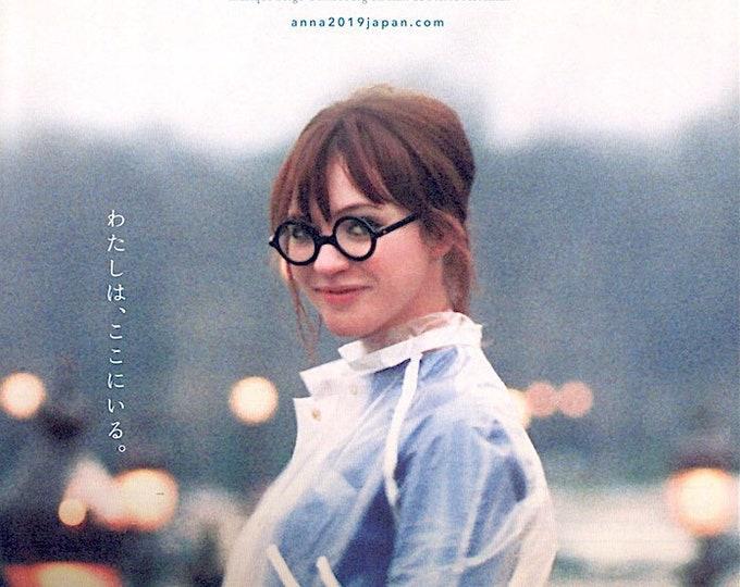 Anna (D) | 60s French Classic, Anna Karina | 2019 print, gatefold | Japanese chirashi film poster