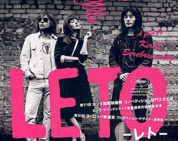 Leto (B) | Russian Cinema, Kirill Serebrennikov | 2020 original print, gatefold | Japanese chirashi film poster