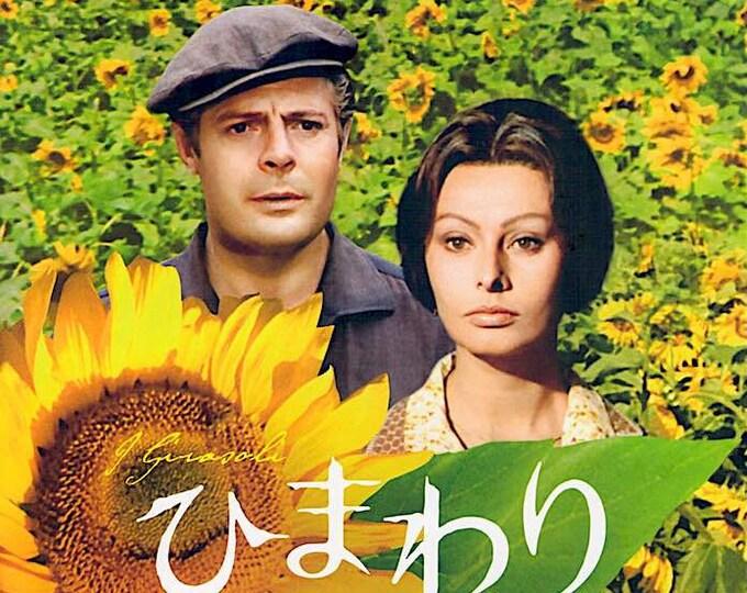 Sunflower (B) | 70s Italian Classic, Sophia Loren | 2020 print | Japanese chirashi film poster