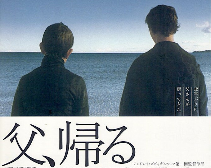 The Return (B)   Russian Cinema, Andrey Zvyagintsev   2004 original print   Japanese chirashi film poster
