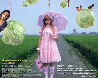 Kamikaze Girls | Japan Cinema, Tetsuya Nakajima | 2004 original print | Japanese chirashi film poster