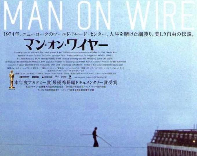 Man On Wire (A) | Philippe Petit Documentary, James Marsh | 2009 original print | Japanese chirashi film poster