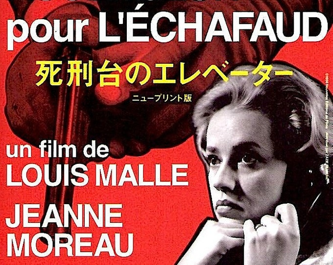 Lift To The Scaffold | 50s French Classic, Jeanne Moreau, Louis Malle | 2010 print | Japanese chirashi film poster