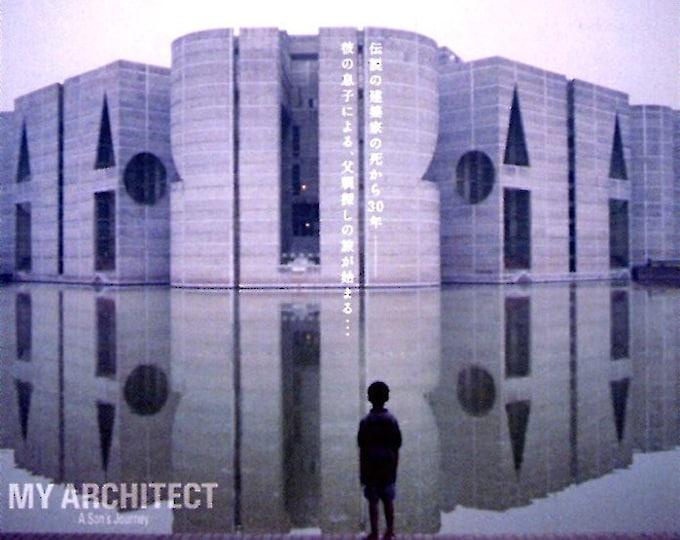 My Architect: A Son's Journey | Louis Kahn Documentary, Nathaniel Kahn | 2006 original print | Japanese chirashi film poster