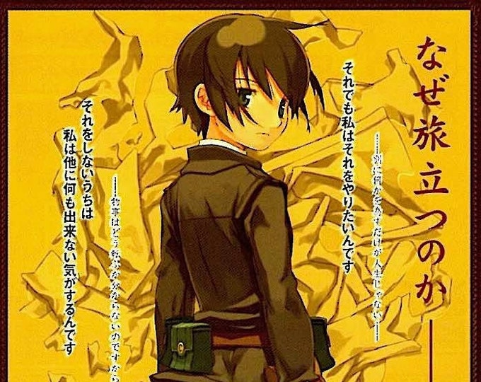 Kino's Journey | Japan Anime | 2005 original print | Japanese chirashi film poster