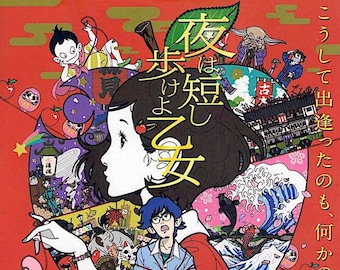 Night is Short, Walk on Girl | Japan Anime, Masaaki Yuasa | 2017 original print | Japanese chirashi film poster