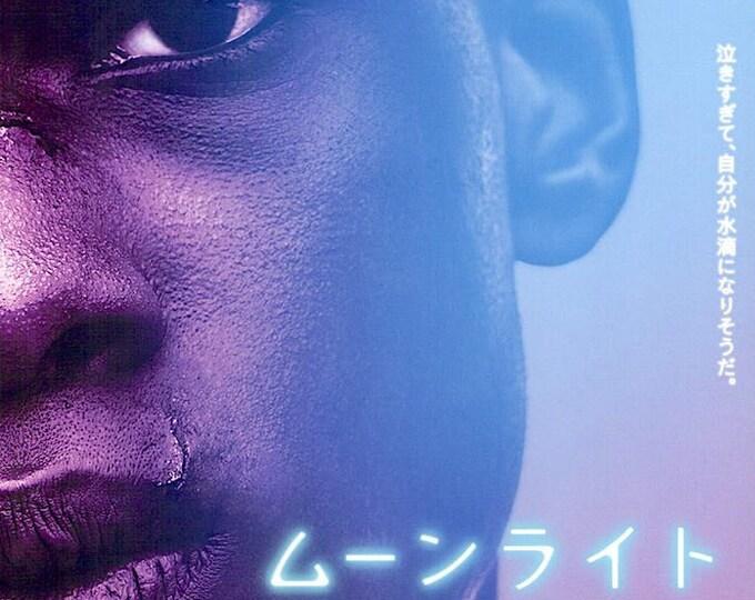 Moonlight (C) | US Cinema, Barry Jenkins | 2017 original print | Japanese chirashi film poster