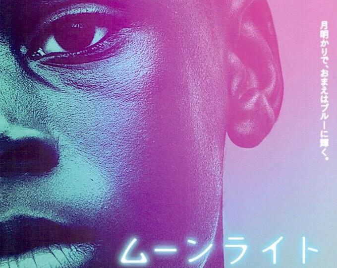 Moonlight (B) | US Cinema, Barry Jenkins | 2017 original print | Japanese chirashi film poster