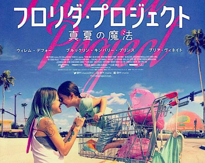 Florida Project | US Cinema, Willem Dafoe, Sean Baker | 2018 original print | Japanese chirashi film poster