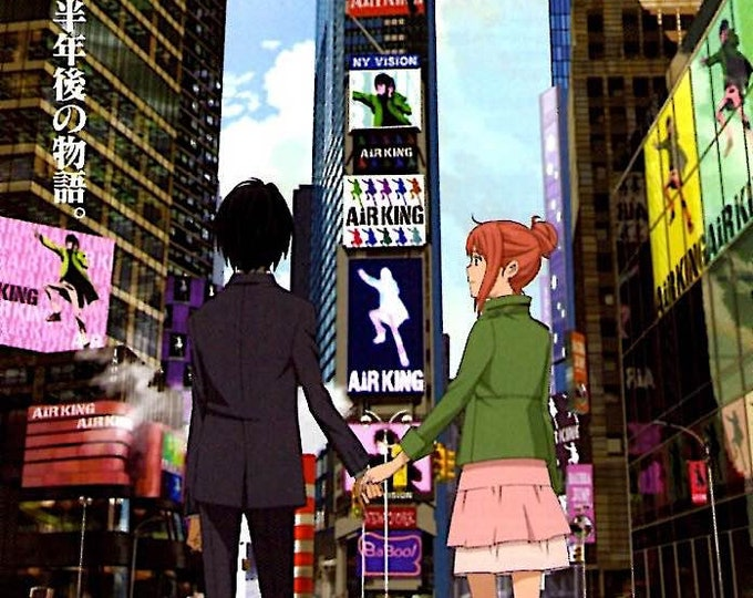 Eden of the East (A) | Anime, Kenji Kamiyama | 2009 original print | Japanese chirashi film poster