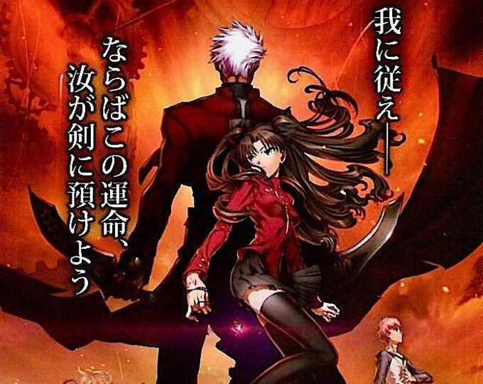 Fate Stay Night | Japan Anime, Type-Moon | 2009 original print | Japanese chirashi film poster