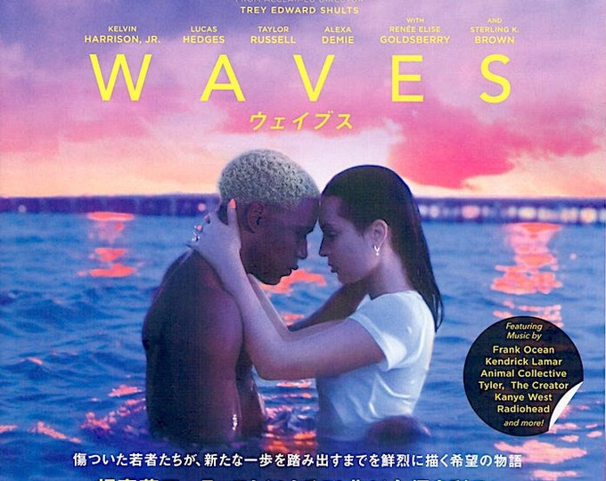 Waves | US Cinema, Trey Edward Shults | 2020 print, foldout | Japanese chirashi film poster
