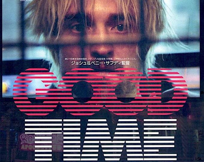 Good Time | US Cinema, Robert Pattinson, Josh & Benny Safdie | 2017 original print | Japanese chirashi film poster