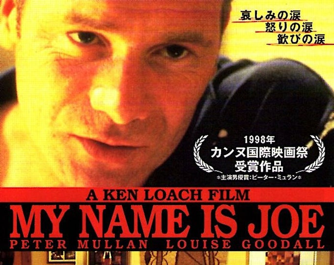 My Name is Joe | 90s British Cinema, Ken Loach | 1999 original print | vintage Japanese chirashi film poster