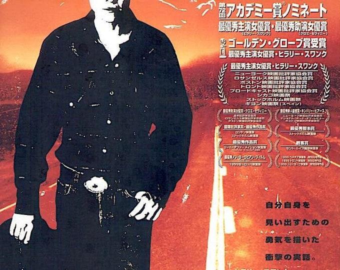 Boys Don't Cry | 90s American Cinema, Hilary Swank | 2000 original print | vintage Japanese chirashi film poster