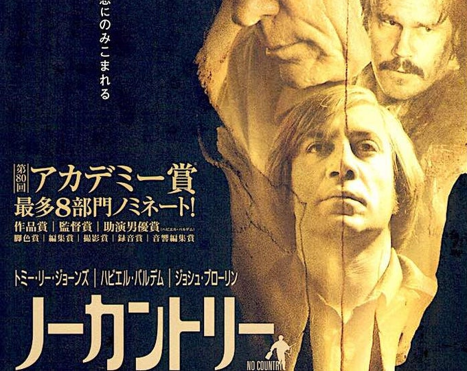 No Country for Old Men (A) | American Cinema, Coen Brothers | 2008 original print | Japanese chirashi film poster