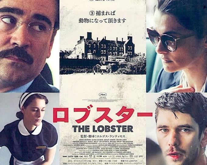The Lobster   Yorgos Lanthimos, Colin Farrell, Rachel Weisz   2016 original print   Japanese chirashi film poster